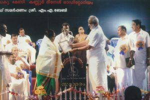 Received first ever Keralanadanam award from Kerala Sangeetha Nataka Academy. Minister for education Sree M. A. Baby presented the award.